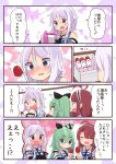 !? 3girls ? @_@ ahoge bangs bare_shoulders blue_eyes blush braided_ponytail comic commentary_request eyebrows_visible_through_hair eyes_closed gift green_eyes green_hair hair_between_eyes hair_ornament hair_ribbon hairband hairclip highres holding kantai_collection kawakaze_(kantai_collection) multiple_girls parted_bangs red_hair ribbon school_uniform serafuku silver_hair smile suzuki_toto swept_bangs translation_request umikaze_(kantai_collection) yamakaze_(kantai_collection)
