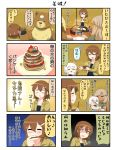 3girls 4koma bear blank_eyes blonde_hair blueberry blush bowl broken_horn brown_eyes brown_hair chibi chopsticks comic commentary_request cooking dark_skin eyes_closed fire food food_on_face fruit fur_trim hair_between_eyes hair_ornament hairclip hands_together highres holding holding_bowl holding_chopsticks hug jacket long_hair long_sleeves mao_(yuureidoushi_(yuurei6214)) multiple_girls musical_note oniguma open_mouth original pancake paw_up reiga_mieru sanpaku seiza shaded_face short_hair shorts sitting sleeveless smile sparkle spoken_musical_note spoon spork strawberry thighhighs translation_request white_hair yamanba_(mythology) youkai yuureidoushi_(yuurei6214)