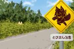 1girl animal_ear_fluff animal_ears bell blonde_hair blue_sky cloud day fox_ears fox_girl fox_tail hair_bun hair_ornament hiding jingle_bell kemomimi-chan_(naga_u) long_sleeves naga_u original outdoors road road_sign sign sky sleeves_past_fingers sleeves_past_wrists solo tail translation_request tree