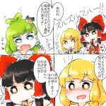 >:/ >:| 4koma bare_shoulders black_dress blonde_hair blush bow braid brown_eyes brown_hair closed_mouth collared_shirt comic commentary_request detached_sleeves dress eating eyebrows_visible_through_hair food fork frog_hair_ornament green_bow green_eyes green_hair hair_bow hair_ornament hair_tubes hakurei_reimu japanese_clothes kirisame_marisa kochiya_sanae left-handed long_hair medium_hair miko multiple_girls no_hat no_headwear nontraditional_miko noodles open_hand open_mouth puffy_sleeves red_bow red_shirt ribbon-trimmed_sleeves ribbon_trim shirt sleeveless sleeveless_shirt snake_hair_ornament touhou translation_request white_shirt wide_sleeves yaise yellow_eyes yellow_neckwear