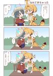 afterimage animal_ears book chair check_commentary check_translation comic commentary_request desk directional_arrow gloves hat_feather helmet highres hiyama_yuki kaban_(kemono_friends) kemono_friends kiss motion_lines multiple_girls pith_helmet print_gloves reading red_shirt serval_(kemono_friends) serval_ears serval_print serval_tail shirt striped_tail tail tail_wagging translation_request yuri