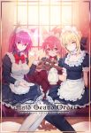 :q alternate_costume animal_ear_fluff animal_ears apron artoria_pendragon_(all) bell black_dress black_legwear blonde_hair breasts collar commentary couch cover cover_page cup curtains damda doujin_cover dress enmaided fate/grand_order fate_(series) fox_ears hair_bun jingle_bell long_hair looking_at_viewer maid maid_apron maid_headdress multiple_girls naked_apron pink_hair puffy_short_sleeves puffy_sleeves purple_hair red_eyes saber_alter saucer scathach_(fate)_(all) scathach_(fate/grand_order) short_sleeves sunlight tamamo_(fate)_(all) tamamo_cat_(fate) teacup teapot tongue tongue_out waist_apron white_legwear window wrist_cuffs yellow_eyes