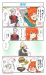 2girls 4koma :d artoria_pendragon_(all) bangs black_gloves black_jacket blush brown_eyes brown_vest chaldea_uniform chopsticks clapping closed_eyes comic drooling eyebrows_visible_through_hair eyes_closed facial_hair fate/grand_order fate_(series) food french_fries fujimaru_ritsuka_(female) gloves grey_hair hair_between_eyes hamburger head_tilt highres holding hood hood_down hooded_jacket jacket james_moriarty_(fate/grand_order) long_sleeves multiple_girls mustache open_mouth orange_hair orion_(fate/grand_order) parted_lips puffy_long_sleeves puffy_sleeves saber_alter shirt signature smile suishougensou uniform upper_teeth vest white_jacket white_shirt