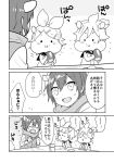 2boys :t acorn animal_ears bow closed_eyes comic eating eyes_closed greyscale hair_ornament hair_ribbon hairclip kagamine_len kagamine_rin kaito kikuchi_mataha monochrome multiple_boys necktie ribbon short_hair squirrel_ears sweatdrop translation_request vocaloid