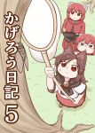:| black_scarf bow brown_footwear brown_hair bug butterfly_net capelet cicada closed_mouth cover cover_page crossed_arms disembodied_head doujin_cover eyebrows_visible_through_hair fisheye gem grass hair_bow hand_net holding imaizumi_kagerou insect long_hair long_sleeves looking_up multiple_girls outdoors parted_lips pleated_skirt poronegi purple_bow red_capelet red_eyes red_hair red_skirt scarf sekibanki shoes short_hair skirt smile sweatdrop touhou tree younger