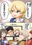 1boy 2koma 4girls :t aki_(girls_und_panzer) bangs black_neckwear blonde_hair blue_eyes blue_sweater blunt_bangs bowl braid brown_hair casual chopsticks comic cup darjeeling dotera_(clothes) dress_shirt drinking eating emblem eyebrows_visible_through_hair eyes_closed food frown girls_und_panzer green_eyes hair_tie highres holding holding_bowl holding_chopsticks holding_cup indoors jacket japanese_clothes light_blush light_brown_hair long_sleeves looking_at_another mika_(girls_und_panzer) mikko_(girls_und_panzer) motion_blur motion_lines multiple_girls necktie noodles omachi_(slabco) open_mouth orange_jacket purple_jacket red_hair red_jacket school_uniform shirt short_hair short_twintails slapping smile smirk st._gloriana's_(emblem) st._gloriana's_school_uniform sweater swept_bangs teacup television tied_hair twin_braids twintails v-neck v-shaped_eyebrows white_shirt wing_collar