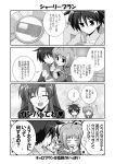 1boy 2girls ahoge blush blush_stickers caro_ru_lushe comic erio_mondial eyes_closed glasses greyscale heart lyrical_nanoha mahou_shoujo_lyrical_nanoha_strikers mikage_takashi military military_uniform monochrome multiple_girls shario_finieno strada translation_request tsab_ground_military_uniform uniform watch wristwatch