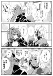 2girls ? amazuki_jou anger_vein azur_lane bangs bare_shoulders breasts brown_hair cleavage collar comic commentary_request curtains dark_skin eyebrows_visible_through_hair feather_hair_ornament feathers hair_ornament hair_ribbon indoors jacket jean_bart_(azur_lane) large_breasts long_hair massachusetts_(azur_lane) monochrome multiple_girls native_american open_mouth photo_(object) ponytail ribbon sweatdrop translation_request white_hair window