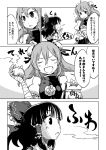 2girls arm_up bag bandage bandaged_arm bandages baozi bow comic cuffs detached_sleeves double_bun eyes_closed flower food greyscale hair_bow hair_tubes hakurei_reimu holding holding_bag holding_food ibaraki_kasen looking_at_another monochrome multiple_girls open_mouth puffy_short_sleeves puffy_sleeves rose shackles short_sleeves sitting sonson_(eleven) standing steam stomach_growling tabard touhou translation_request wide-eyed
