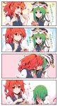 2girls 4koma arms_up bending_forward blue_eyes blue_vest blush chocolate clenched_hands comic commentary_request eating embarrassed epaulettes eyebrows_visible_through_hair flying_sweatdrops full-face_blush green_hair hair_bobbles hair_ornament hair_over_eyes hands_over_mouth hat hat_loss highres kiss kitsune_maru light_smile looking_at_another multiple_girls onozuka_komachi open_mouth parted_lips puffy_short_sleeves puffy_sleeves red_eyes red_hair shiki_eiki shirt short_hair short_sleeves sidelocks thick_eyebrows touhou translation_request twintails vest white_shirt yuri