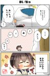 1boy 1girl 3koma :d ^_^ absurdres admiral_(kantai_collection) artist_name blush brown_hair closed_eyes comic commentary_request eyebrows_visible_through_hair eyes_closed gloves hair_between_eyes highres holding japanese_clothes kaga_(kantai_collection) kantai_collection long_sleeves military military_uniform minigirl naval_uniform open_mouth short_hair side_ponytail smile sparkle speech_bubble taisa_(kari) tasuki translation_request uniform white_gloves