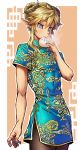 1boy abs chinese dress eating food highres hylian link male nintendo pointy_ears the_legend_of_zelda 男霊