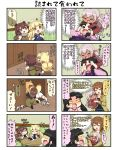 >_< 4koma angry animal_ears bangs black_hair blunt_bangs brown_eyes brown_hair chibi clenched_hands coat comic commentary_request danyotsuba_(yuureidoushi_(yuurei6214)) dark_skin eating eyes_closed food food_on_face fox_ears fox_tail fur_collar hair_between_eyes hair_ornament hairclip hands_on_another's_head hands_on_head head_hug highres japanese_clothes kimono long_hair long_sleeves multiple_tails musical_note one_eye_closed open_clothes open_coat open_mouth original pants pink_hair pink_kimono pointy_ears raccoon_ears raccoon_tail reiga_mieru shaded_face shiki_(yuureidoushi_(yuurei6214)) short_hair short_sleeves sitting smile standing table tail tatami tenko_(yuureidoushi_(yuurei6214)) thought_bubble translation_request wide_sleeves yellow_eyes youkai yuureidoushi_(yuurei6214)