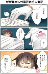1girl 3koma ^_^ ^o^ absurdres admiral_(kantai_collection) blush brown_hair closed_eyes comic commentary_request eyebrows_visible_through_hair eyes_closed gloves hair_between_eyes highres japanese_clothes kaga_(kantai_collection) kantai_collection long_sleeves minigirl motion_lines open_mouth paper short_hair side_ponytail smile speech_bubble taisa_(kari) tasuki thought_bubble white_gloves