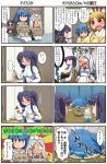 ... 4koma 5girls :d :t apron bangs black_dress blonde_hair blue_hair blue_jacket blush bowl breast_grab breasts chair chopsticks closed_mouth collared_dress comic commentary_request cuey_c_lops directional_arrow dress eating eyebrows_visible_through_hair eyepatch eyes_closed faceless faceless_female faceplant food grabbing hair_between_eyes hair_bobbles hair_ornament hairclip hands_on_hips head_bump holding holding_chopsticks hood hood_down hooded_jacket indoors jacket juliet_sleeves kagurazaki_shizuki long_hair long_sleeves maid maid_apron maid_headdress medical_eyepatch medium_breasts multiple_4koma multiple_girls notice_lines omurice on_chair open_mouth original parted_bangs parted_lips pet_shaming plate puffy_sleeves purple_hair rakurakutei_ramen ran_straherz red_eyes red_neckwear seiza short_shorts shorts sign sign_around_neck silver_hair sitting smile spoken_ellipsis sunburst_background table thighhighs thumbs_up translation_request two_side_up ujikintoki_tamaryu v-shaped_eyebrows very_long_hair wavy_mouth white_legwear white_shorts yellow_eyes |_|