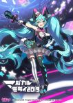 1girl 2019 aqua_eyes aqua_hair artist_request bow bowtie detached_sleeves frilled hand_on_own_chest hat hatsune_miku highres logo long_hair magical_mirai_(vocaloid) microphone mini_hat mini_top_hat miniskirt mismatched_legwear official_art open_mouth pigeon-toed skirt smile solo star starry_background thighhighs top_hat twintails very_long_hair vocaloid watermark web_address