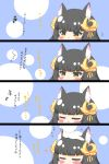 /\/\/\ 1girl 4koma :o absurdres animal_ear_fluff animal_ears azur_lane bangs black_hair blunt_bangs blush chibi closed_mouth comic commander_(azur_lane) commentary_request eyebrows_visible_through_hair eyes_closed flying_sweatdrops fox_ears gloves hair_ornament highres kurukurumagical long_sleeves nagato_(azur_lane) notice_lines out_of_frame parted_lips petting translation_request wavy_mouth white_gloves yellow_eyes