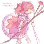 1girl :d bow_(weapon) bubble_skirt choker commentary copyright_name eyebrows_visible_through_hair flat_chest flower frilled_skirt frilled_sleeves frills gloves hair_ribbon happy highres holding holding_bow_(weapon) holding_weapon kaname_madoka light_particles looking_at_viewer mahou_shoujo_madoka_magica open_mouth pink_choker pink_eyes pink_flower pink_hair pink_neckwear pink_ribbon pink_rose puffy_short_sleeves puffy_sleeves ribbon rose short_sleeves short_twintails simple_background skirt smile socks solo soul_gem symbol_commentary twintails weapon white_background white_gloves white_legwear yasiromann