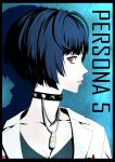 1girl black_shirt blue_background blue_hair breasts choker chris_re5 cleavage collarbone copyright_name highres labcoat looking_at_viewer looking_to_the_side medium_breasts persona persona_5 portrait profile red_eyes shadow shirt short_hair solo takemi_tae