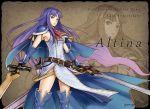 1girl alondite altina_(fire_emblem) anniversary armpits blue_eyes blue_footwear blue_hair boots capelet character_name copyright_name dress dual_wielding fighting_stance fire_emblem fire_emblem:_akatsuki_no_megami gauntlets gonzarez highres holding holding_sword holding_weapon huge_weapon long_hair looking_to_the_side nintendo pelvic_curtain ragnell scarf serious sheath shoulder_armor side_slit sleeveless sleeveless_dress sword thigh_boots thighhighs thighs turtleneck twitter_username typo very_long_hair weapon zettai_ryouiki